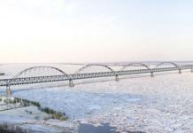Мост через Лену может сформировать новый транспортный коридор «Иркутск — Колыма»