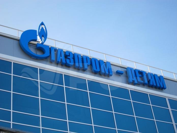 Газпром-детям