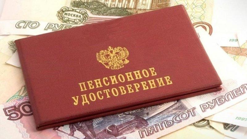 Якутский парламент поддержал впервом чтении законодательный проект обизменении пенсионной системы