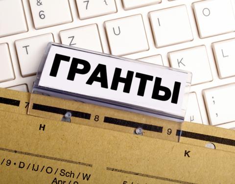 Гранты в 500 тысяч рублей получили шесть компаний Якутии