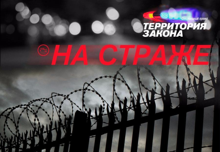 """""""На страже"""": Крах банка """"Таатта"""", избиение таксиста и трудозанятость осужденных"""