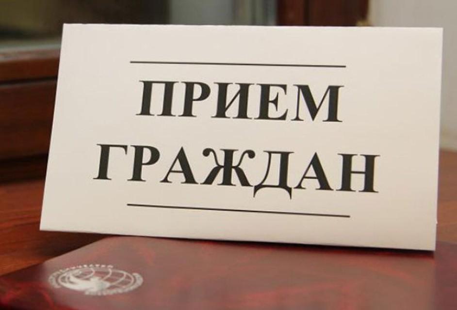 День цельного приёма жителей состоится вслужбе судебных приставов 26июля