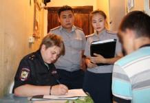 Рейд по осужденным без изоляции от общества провел УФСИН Якутии