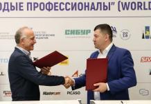 WorldSkills Russia и Высшая школа экономики договорились о сотрудничестве