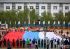 На площади Дружбы растянули гигантский триколор