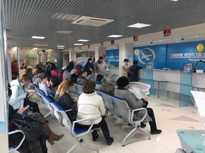 В ГАВСе открыли продажу билетов по субсидированным тарифам