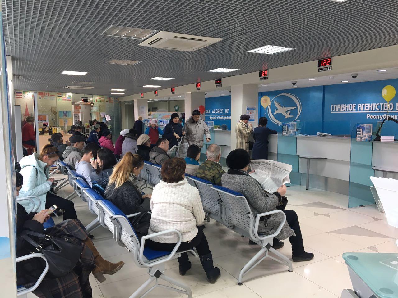 Авиабилеты студентам саратов