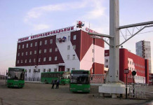 """97 человек эвакуировали из шахты рудника """"Интернациональный"""""""