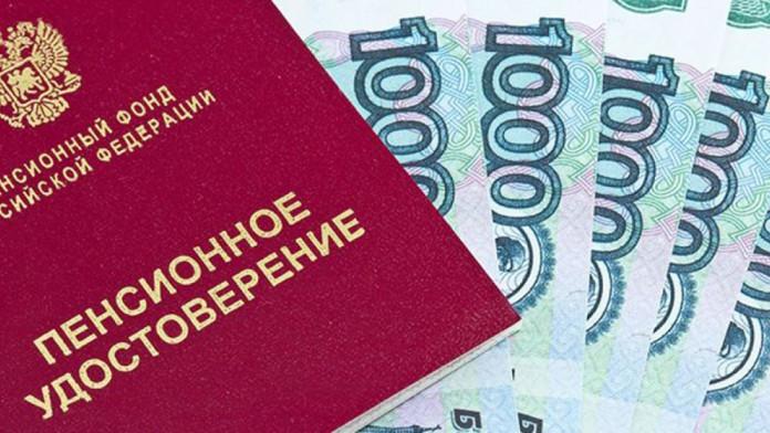 Пенсионный фонд России не продлил договор с