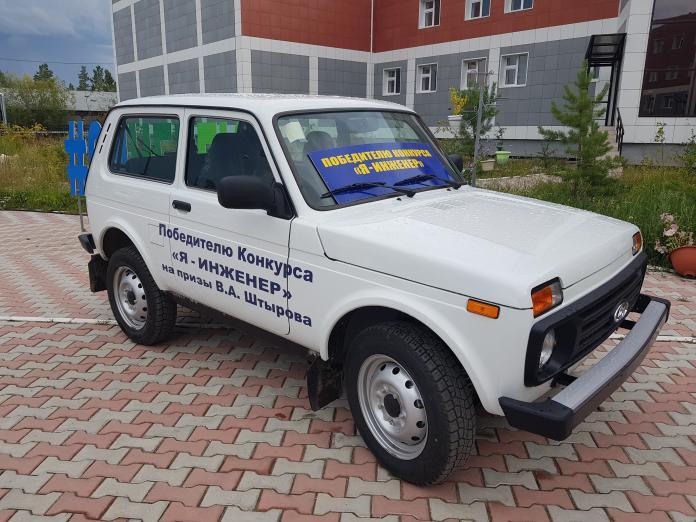 Автомобиль и IPhone X от Вячеслава Штырова ждут победителей конкурса