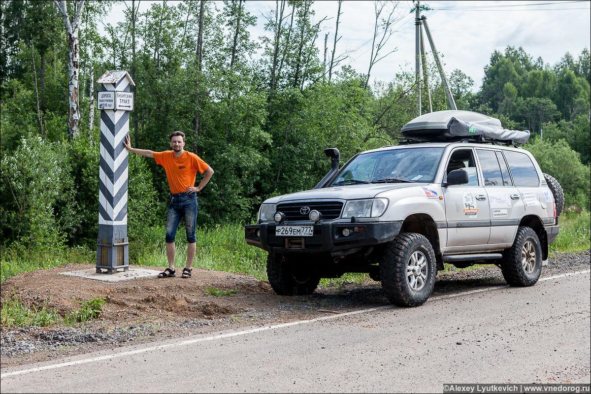 Внедорожный автопробег «Россия сквозь века» едет в Якутию