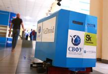 В СВФУ презентовали роботов-уборщиков «VeDroid»