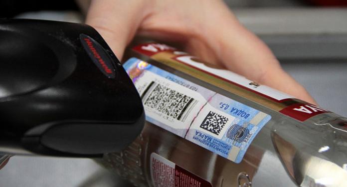 Ошибки в учете алкоголя обошлись компании в 150 тысяч рублей