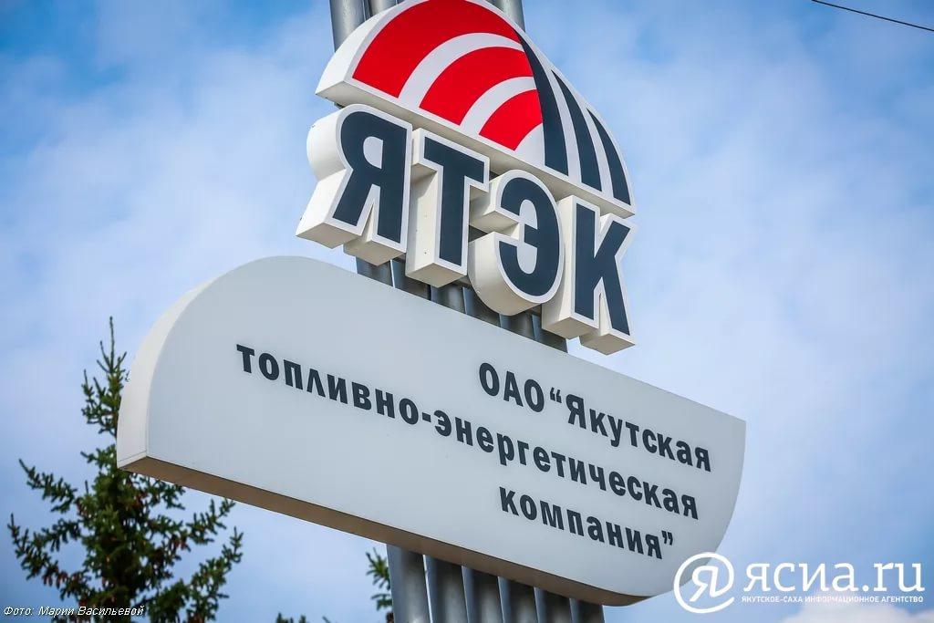 Сбербанк намерен взыскать с ЯТЭК 4,4 млрд рублей