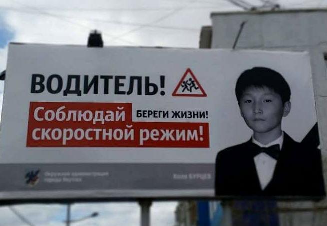 Виновный в резонансном ДТП Алексей Конторских снова попросил об условно-досрочном освобождении