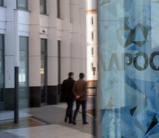 АЛРОСА продает два офисных здания в центре Москвы