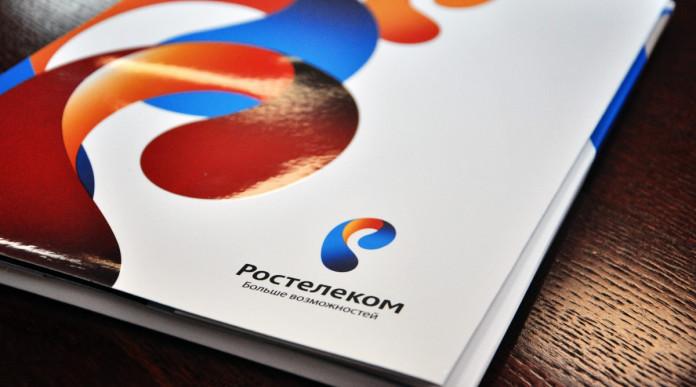 Перебои с интернетом в Якутии должны устранить в ближайшее время