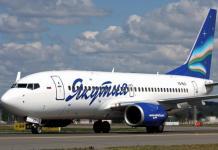 """Авиакомпанию """"Якутия"""" привлекли к ответственности за задержки рейсов"""