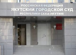 Рассмотрение дела бывшего главы района Бориса Попова отложено