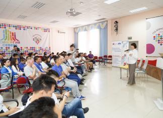 Министр экономики Якутии встретилась с участниками «Синергии Севера»