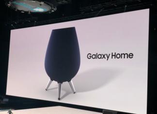 Новая музыкальная колонка Samsung похожа на якутский чорон