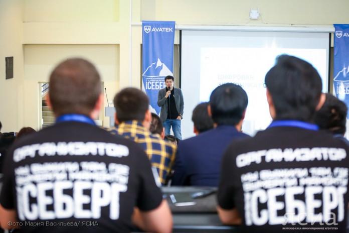 Анатолий Семенов напутствовал участников форума
