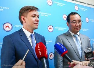 Минкомсвязи России: Тарифы на интернет-услуги в Якутии будут снижаться