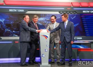 Якутские новости включили в трансляции федеральных каналов