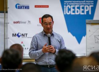 Айсен Николаев назвал кибератаки самой большой угрозой для человечества