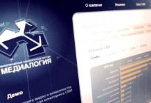 """Якутия вошла в пятерку лучших регинов по реализации """"майских"""" указов"""