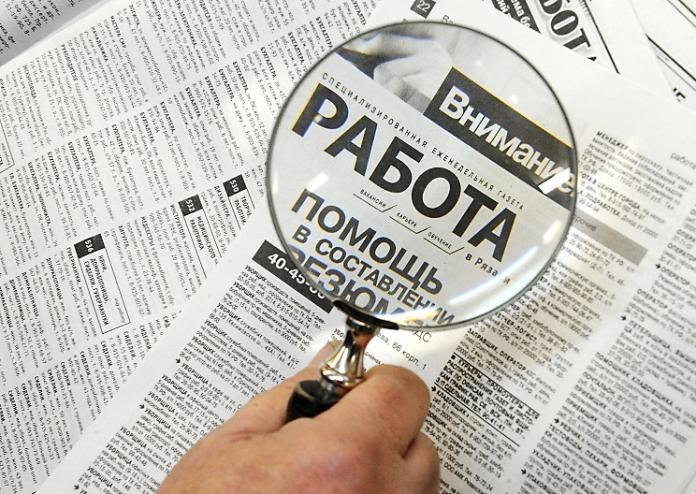 Якутия – в лидерах недели по снижению безработицы