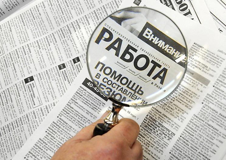 Количество безработных в Якутии снизилось