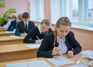 Тест: Сдадите ли вы ЕГЭ по русскому языку?