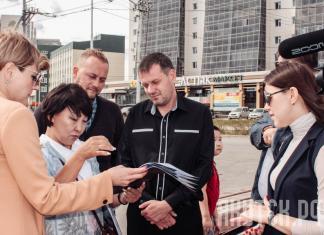 В Якутске в конце августа состоится Форум городских сообществ