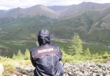 Патриотический десант МВД покорил гору хребта Сунтар Хайата