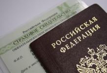 22,5 млн рублей получили наследники пенсионных накоплений в Якутии за шесть месяцев 2018