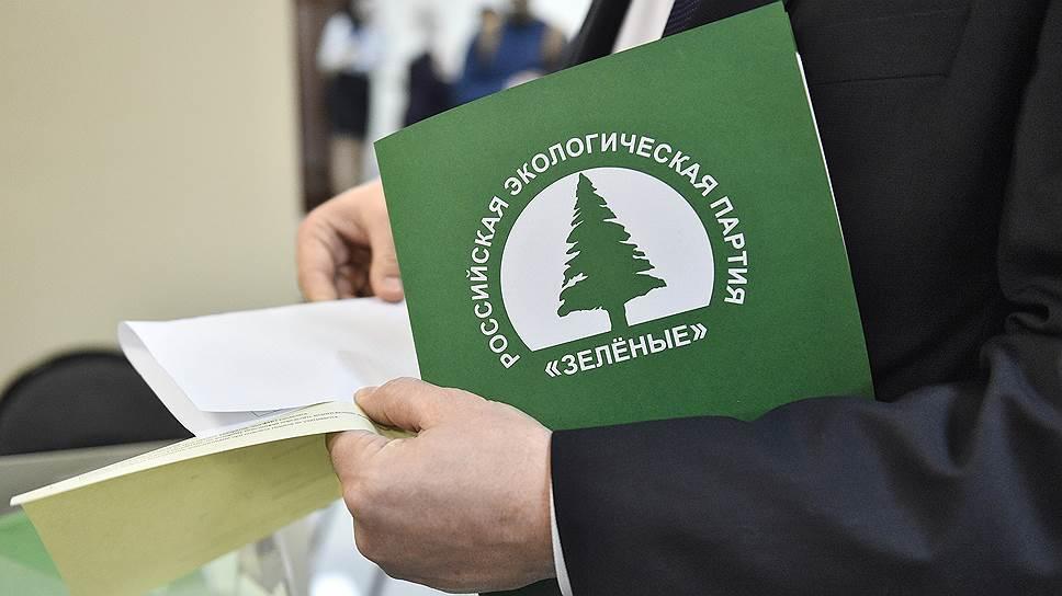 «Зеленые» не прошли: ЦИК Якутии отказал партии в участии в выборах