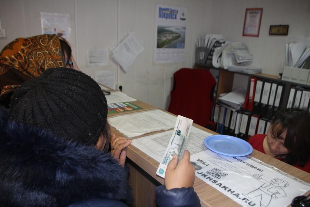 Потребителям ГУП «ЖКХ РС (Я)» предлагают погашать долги в рассрочку