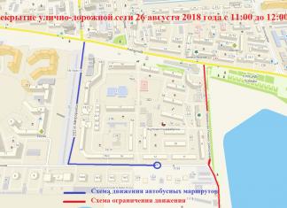 26 августа улица Набережная в Якутске будет перекрыта