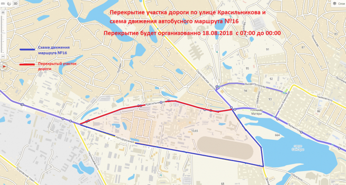 18 августа перекроют улицу Красильникова в Якутске