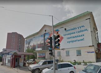 В Якутске снесут Центральную баню