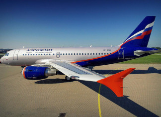 Аэрофлот начал продажу билетов по субсидируемым тарифам