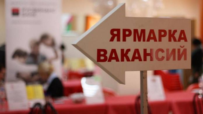 Центр занятости Якутска проводит ярмарку вакансий для освободившихся из заключения