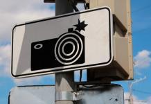 Камеры, которые видят всё