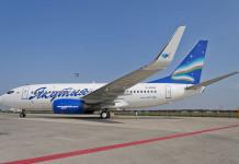 Авиакомпания «Якутия» планирует приобрести шесть самолетов