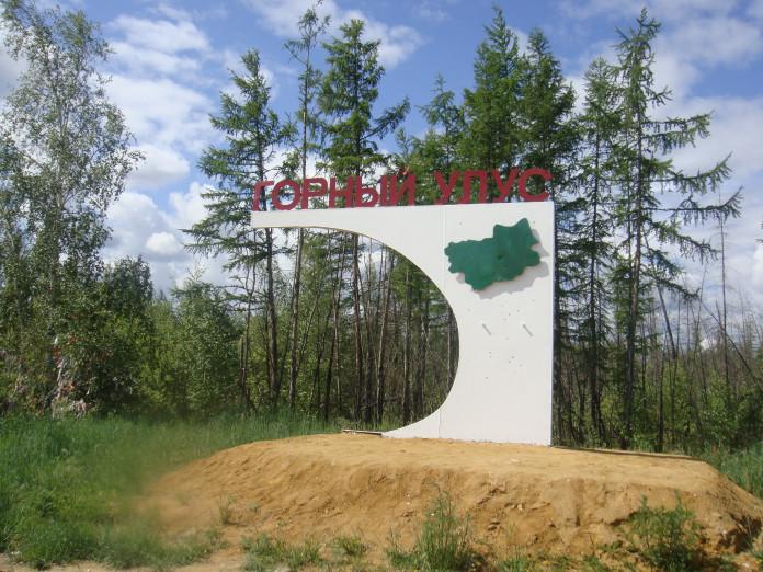 В селе Асыма Горного улуса откроют спортивный зал