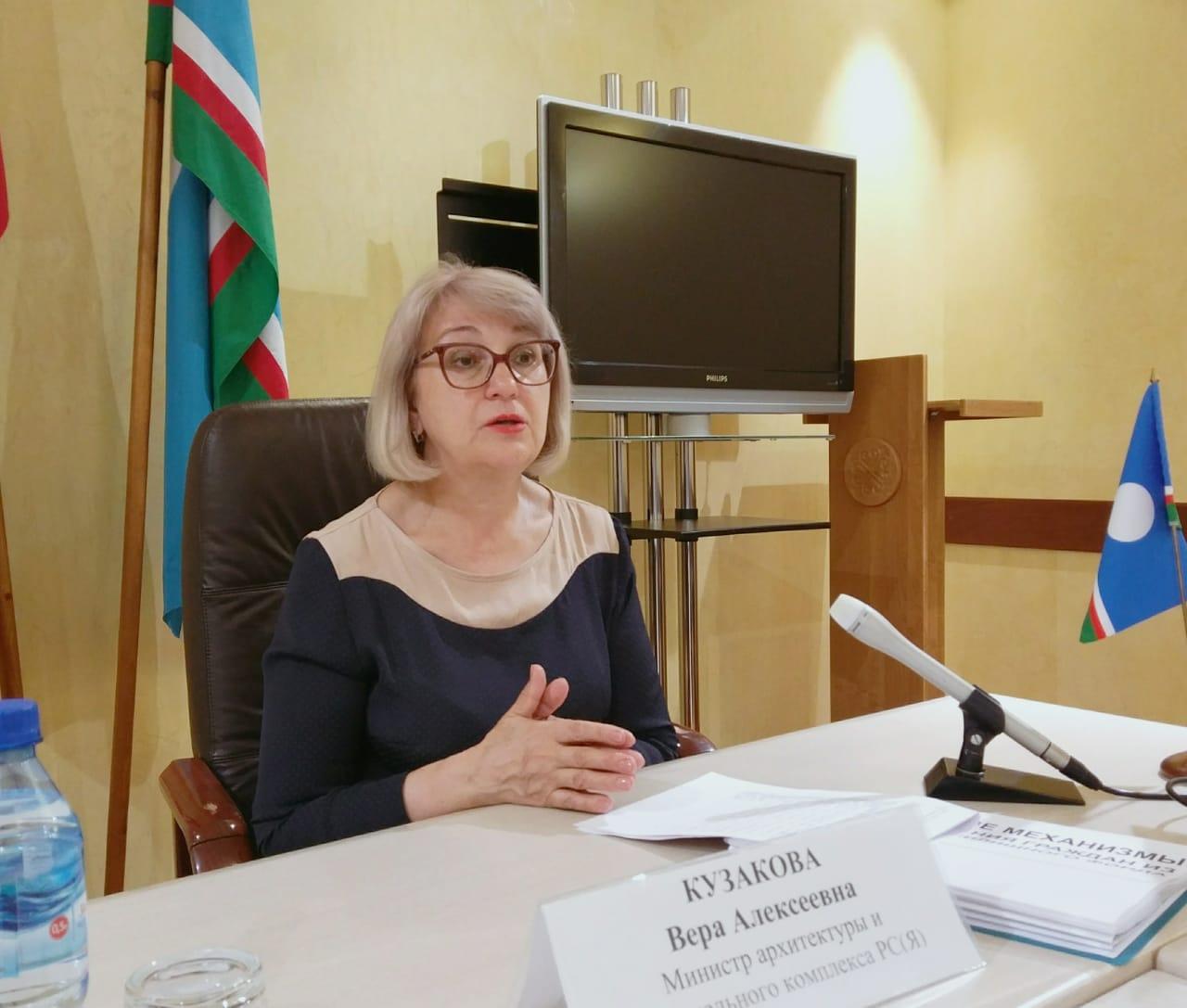 Полтора миллиарда рублей предусмотрено на улучшение жилищных условий якутян