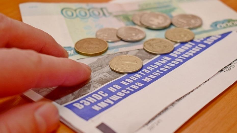 В Фонде капремонта объяснили, кто получит право на возмещение уплаты взносов