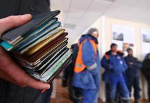 За прописку 20 мигрантов якутянин привлечен к уголовной ответственности