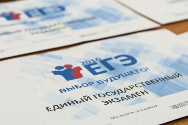 В Якутии началась реализация республиканского проекта «Дети медиков «красной зоны»: ЕГЭ - 2021»